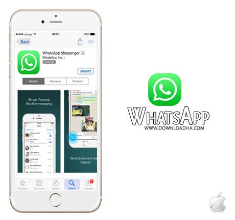 WhatsApp Messenger برنامه مسنجر واتس آپ WhatsApp Messenger 2.16.17 – آیفون