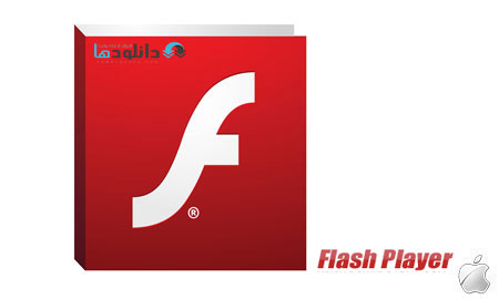 adobe flash player  پلاگین فلش پلیر برای مرورگرها Adobe Flash Player v11.4.402.265   مک