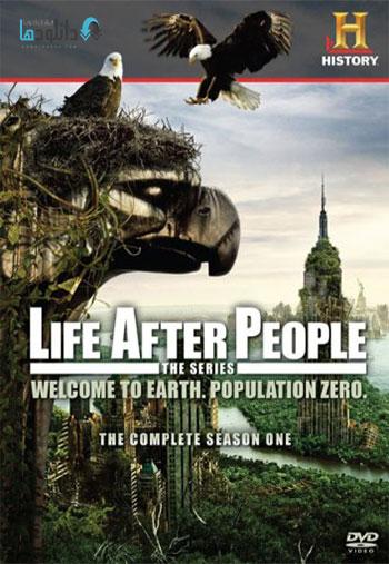after life دانلود مجموعه مستند حیات زمین بعد از نابودی انسان 2009 Life After People