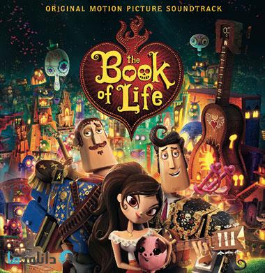 bol 2014 دانلود موسیقی متن انیمیشن  The Book OF Life 2014