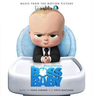 boss-baby-2017-ost