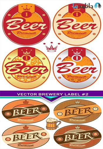 brewery-label-2-Vector