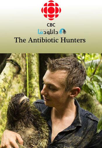 cbc دانلود مستند The Antibiotic Hunters 2015