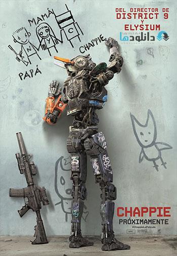 chappie پشت صحنه ی ساخت جلوه های ویژه فیلم و انیمیشن ها   فیلم CHAPPIE 2015