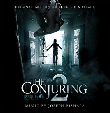 conjuring-2 ost
