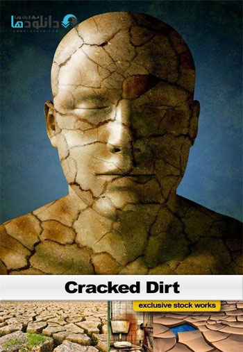 crcked-dirt