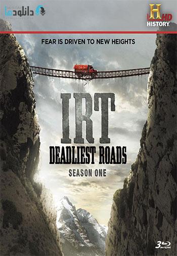 دانلود فصل اول مستند مرگبارترین جاده ها ۲۰۱۰ IRT Deadliest Roads