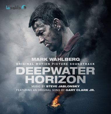 deep-water ost