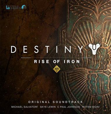 destiny-2016