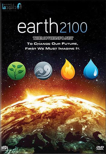دانلود مستند زمین Earth 2100