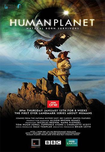 مستند سیاره انسانها ۲۰۰۷ Human Planet+دانلود