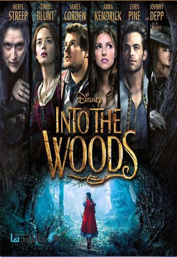 into to woods 2014 پشت صحنه ی ساخت جلوه های ویژه فیلم و انیمیشن ها به سوی جنگل – Into the Woods 2014