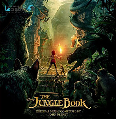 jungle-book-ost