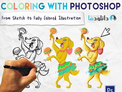 killshare.Coloring.With.Pho  دانلود ویدیو ی  آموزش  Skillshare Coloring With Photoshop From Sketch To Fully Colored Illustration