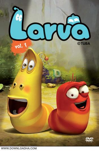 larva دانلود فصل اول سریال انیمیشنی لاروا Larva Season 01