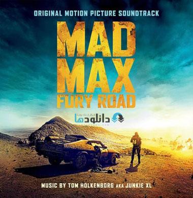 mad-max-ost
