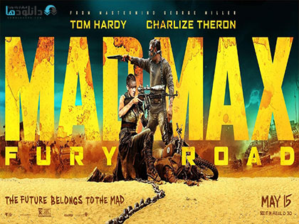 mad max پشت صحنه ی ساخت جلوه های ویژه فیلم و انیمیشن ها  مکس دیوانه: جاده خشم    Mad Max Fury Road 2015