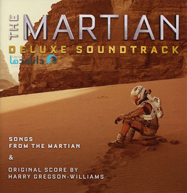 merikhy ost دانلود موسیقی متن فیلم  مریخی – The Martian 2015