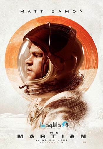 merikhy پشت صحنه ی ساخت جلوه های ویژه فیلم و انیمیشن ها مریخی – The Martian 2015