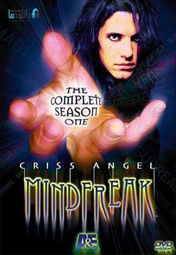 mindfreak دانلود مجموعه شعبده بازی Criss Angel MindFreak Season 01