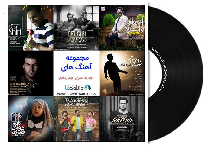 music-s14