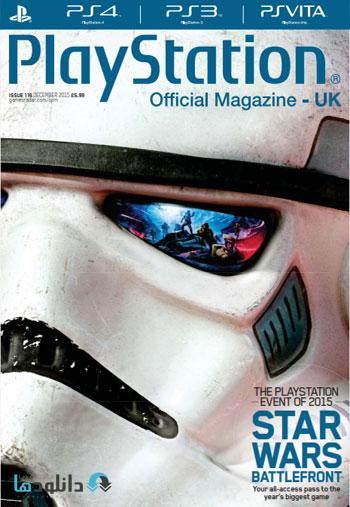 psm dec2015 دانلود مجله ۲۰۱۵ Playstation Official Magazine UK – December