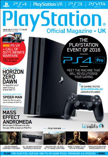 psmagnovember 2016 دانلود مجله رسمی پلی استیشن Playstation Official Magazine November 2016