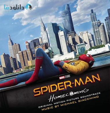 spiderman-ost