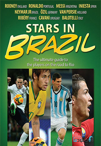 stars دانلود مستند ستارگان در برزیل 2014 Stars In Brazil