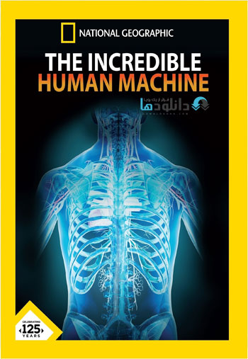 the incredible human machine The human body [dvd] + inside the human body [dvd] + national  geographic: incredible human machine [dvd] total price: £2449 add all three  to basket.