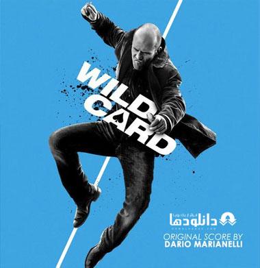 wild-card-ost