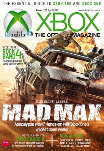 xbox 360 941  دانلود مجله Xbox Official Magazine UK – April 2015