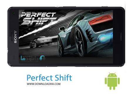 Perfect Shift cover %28Downloadha.com%29 دانلود بازی زیبای مسابقات اتومبیل رانی Perfect Shift v1.0.1.7277 برای اندروید