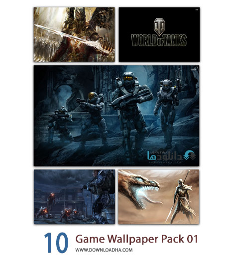 10 Game Wallpaper Pack 01 Cover%28Downloadha.com%29 دانلود مجموعه 10 والپیپر از بازی های رایانه ای