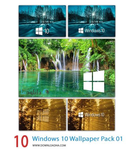 10 Windows 10 Wallpaper Pack 01 Cover%28Downloaha.com%29 دانلود مجموعه 10 والپیپر زیبا برای ویندوز 10