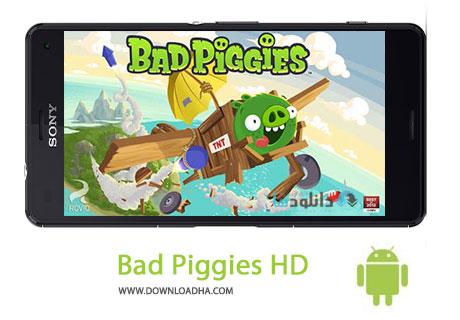 Bad Piggies HD Cover%28Downloadha.com%29 دانلود بازی معمایی و زیبای خوک های بد Bad Piggies HD v1.7.0 برای اندروید