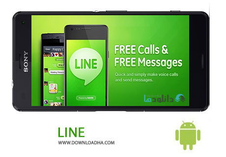 LINE Cover%28Downloadha.com%29 لاین LINE Free Calls and Messages 6.6.2 اندروید