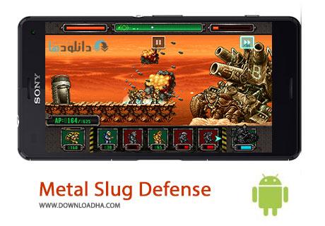 Metal Slug Defense Cover%28Downloadha.com%29 دانلود بازی استراتژیک و پرطرفدار متال اسلاگ Metal Slug Defense 1.40.0 برای اندروید