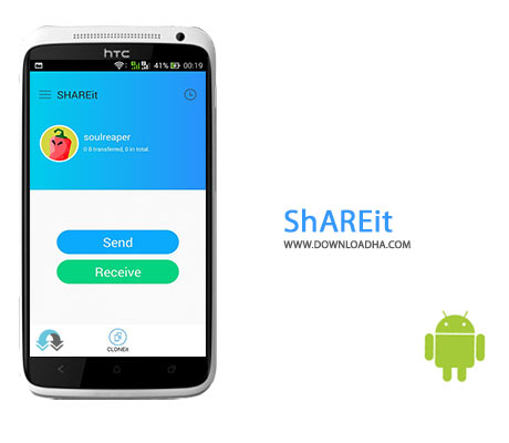 SHAREit-cover