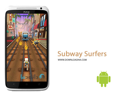 Subway-Surfers-Cover