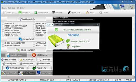 Treehouse Android Tools Cover%28Downloadha.com%29 دانلود فیلم آموزش ابزارهای اندروید