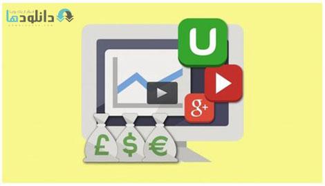 Udemy Course Marketing Cover%28Downloadha.com%29 دانلود دوره آموزشی بازاریابی حرفه ای