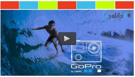 Udemy Using Your GoPro Hero3%2b Cover%28Downloadha.com%29 دانلود فیلم آموزشی عکاسی و فیلم برداری حرفه ای با GoPro+