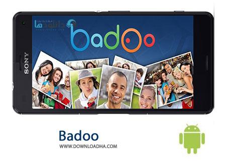 badoo Cover%28Downloadha.com%29 دانلود مسنجر جدید بادو Badoo v4.9.1 برای اندروید