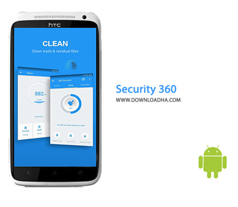 360-Security-Cover
