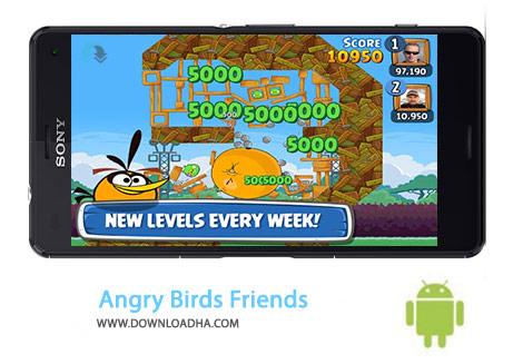 Angry Birds Friends Cover(Downloadha.com) دانلود بازی زیبای انگری بردز Angry Birds Friends 2.3.1 برای اندروید
