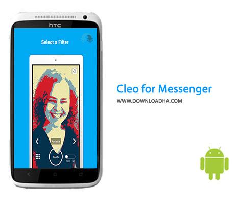 Cleo for Messenger Cover(Downloadha.com) دانلود مسنجر قدرتمند Cleo for Messenger 1.0.0 برای اندروید