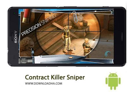 Contract Killer Sniper Cover(Downloadha.com) دانلود بازی تک تیرانداز قاتل CONTRACT KILLER SNIPER 5.0.0   اندروید