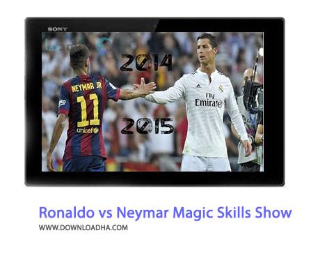 Cristiano Ronaldo vs Neymar JR Magic Skills Show 2014 15 Cover(Downloadha.com) دانلود کلیپ مقایسه مهارت های نیمار و کریستیانو رونالدو در فصل 15 2014