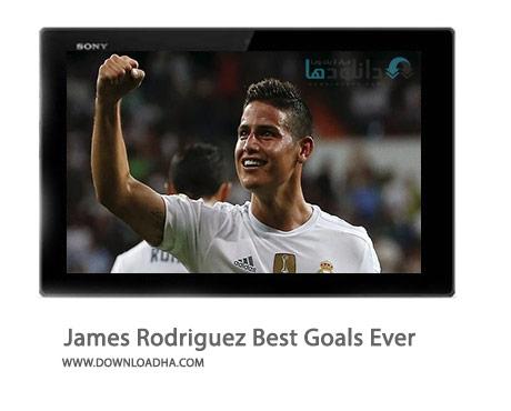 James Rodriguez Best Goals Ever Cover(Downloadha.com) دانلود کلیپ بهترین گل های خامس رودریگز تاکنون
